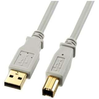 3.0m[USB-A ⇔ USB-B]2.0ケーブル 転送 ホワイト KU20-3HK