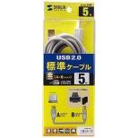 5.0m[USB-A ⇔ USB-B]2.0ケーブル 転送 ホワイト KU20-5HK
