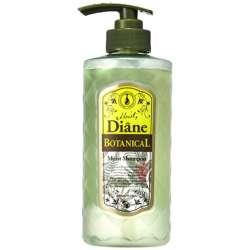 Moist Diane(モイストダイアン)オイルシャンプー ボタニカルモイスト(480ml)[シャンプー]