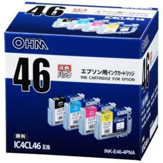 INK-E46-4PNA 互換プリンターインク 4色