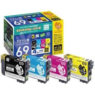 ECI-E69V-4P 互換プリンターインク 4色