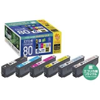 ECI-E80V-6P 互換プリンターインク 6色
