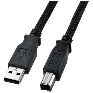 5.0m[USB-A ⇔ USB-B]2.0ケーブル 転送 ブラック KU20-NM50K