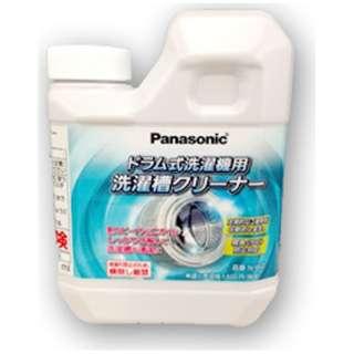ドラム式洗濯乾燥機用洗濯槽クリーナー N-W2