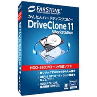 driveclone 11