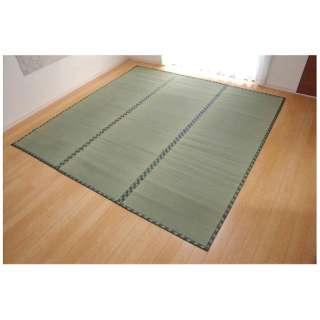 ラグ 減農薬栽培い草 糸引織 「西陣」(88×176cm/ナチュラル)