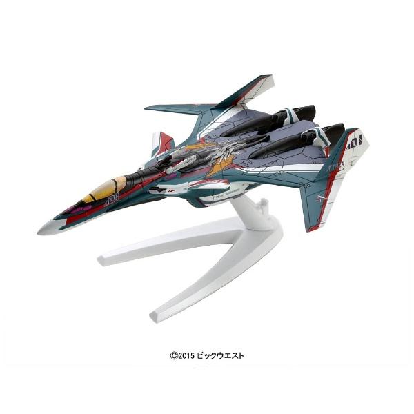メカコレクション マクロスシリーズ マクロスΔ VF-31S ジークフリード ファイターモード (アラド・メルダース機) 製品画像