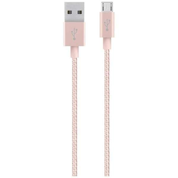 [micro USB]USBケーブル 充電・転送 (1.2m・ローズゴールド)F2CU021bt04-GLD [1.2m]