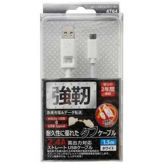 [micro USB]USBケーブル 充電・転送 2.4A (1.5mm・ホワイト)BKSCBJDSMUB15WH [1.5m]