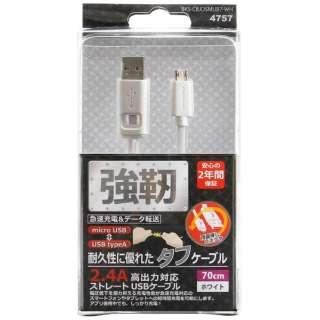 [micro USB]USBケーブル 充電・転送 2.4A (0.7m・ホワイト)BKSCBJDSMUB7WH [0.7m]