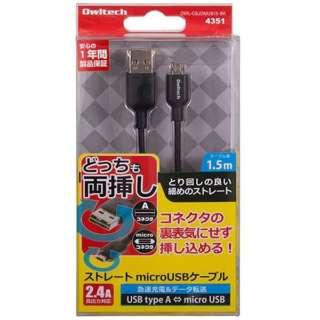 [micro USB]USBケーブル 充電・転送 2.4A (1.5m・ブラック)OWL-CBJDMUB15-BK [1.5m]