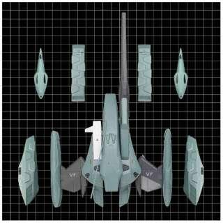 超時空要塞マクロスII -LOVE AGAIN- 可変VF-2SS バルキリーII用スーパーアームドパック