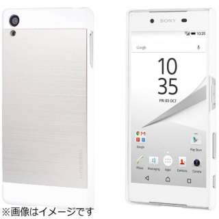 Xperia Z5用 INO METAL CASE ホワイト INOXPZ5WH