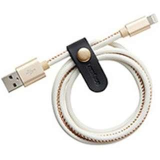 [ライトニング] ケーブル 充電・転送 2.4A (1m・ホワイト)MFi認証 LFLC10 W [1.0m]