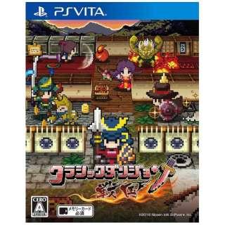 クラシックダンジョン戦国【PS Vitaゲームソフト】
