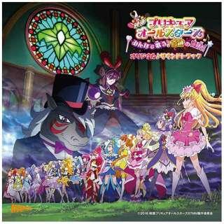 (アニメーション)/映画プリキュアオールスターズ みんなで歌う♪奇跡の魔法! オリジナル・サウンドトラック 【CD】