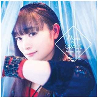 今井麻美/Words of GRACE 通常盤 【CD】