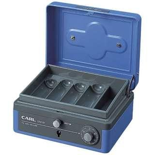 キャッシュボックス (M) ブルー CB-8100-B
