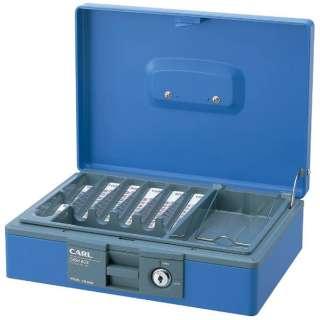 キャッシュボックス ブルー CB-8400-B