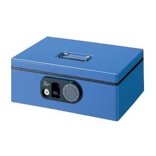 手提金庫 「F型CB-020F-BL M」 12-834 (ブルー)