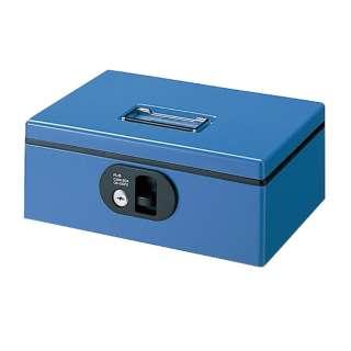 手提金庫 「FX型 CB-030FX-BL S」 12-849 (ブルー)