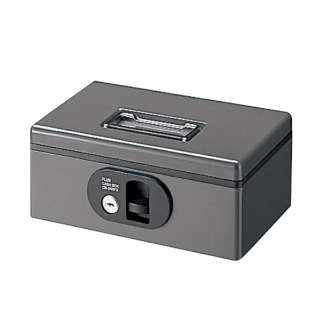 CB-040FX-DGY 手提金庫 SS 12-854 FX型 ダークグレー [鍵式]