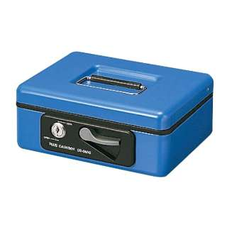 手提金庫 「CB-060G-BL S」 12-861 (ブルー)