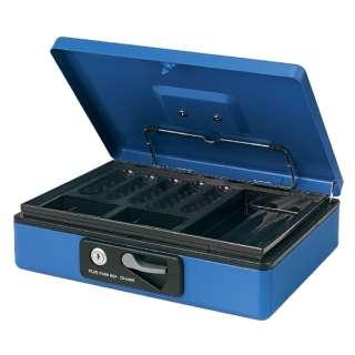手提金庫 「CB-040GBL L」 13-127 (ブルー)