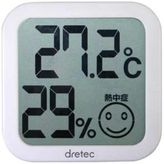 O-271 温湿度計 ホワイト [デジタル]