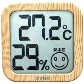O-271 温湿度計 ナチュラルウッド [デジタル]