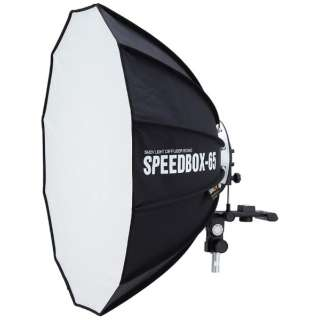 SPEEDBOX-65 スチールロッド[生産完了品 在庫限り」