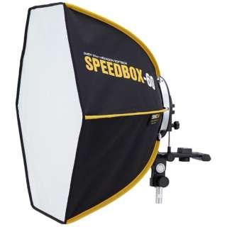SPEEDBOX-60 スチールロッド