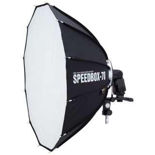 SPEEDBOX-70 スチールロッド