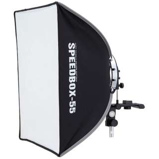 SPEEDBOX-55 スチールロッド