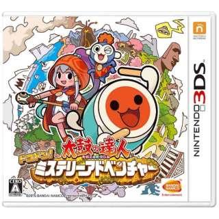 太鼓の達人 ドコドン!ミステリーアドベンチャー【3DSゲームソフト】