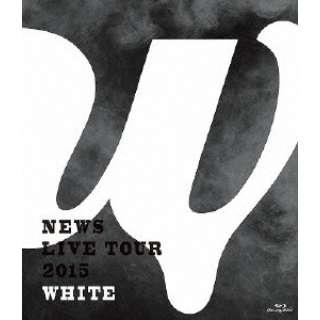 NEWS/NEWS LIVE TOUR 2015 WHITE 通常盤 【ブルーレイ ソフト】