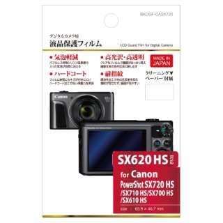 液晶保護フィルム(キヤノン PowerShot SX620 HS / SX720 HS /  SX710 HS /  SX700 HS /  SX610 HS専用) BKDGF-CASX720【ビックカメラグループオリジナル】