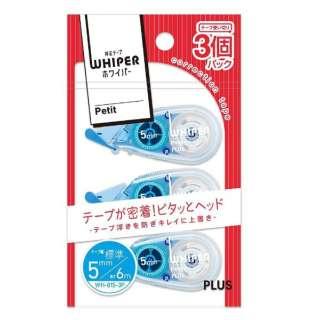 [修正テープ] ホワイパープチ 新クリアカラー パック品 (ピンク/テープ幅:4mm) 3個パック WH-814-3P