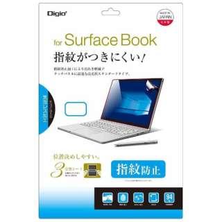 SurfaceBook 13.5インチ用 液晶保護フィルム 指紋防止 光沢 TBF-SFB16FLS