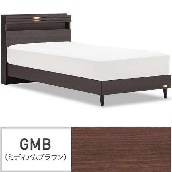 【フレームのみ】収納なし グランディ GR-04C-260LG[レッグ/スノコ床板](セミダブルサイズ/ブラウン) フランスベッド 【受注生産につきキャンセル・返品不可】