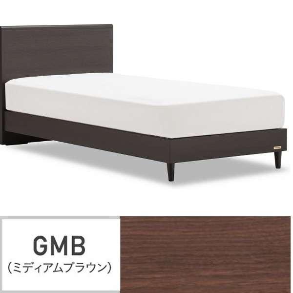 【フレームのみ】収納なし グランディ GR-02F-300LG[レッグ/スノコ床板](セミダブルサイズ/ブラウン)【日本製】 フランスベッド 【受注生産につきキャンセル・返品不可】