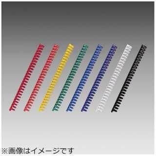スライドリング金具  (色:ホワイト、規格:B5(26穴)) F-3191ホワイト