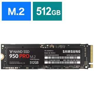 MZ-V5P512B/IT 内蔵SSD 950 PRO NVMe M.2 [M.2 /512GB] 【バルク品】