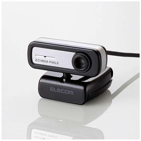 UCAM-C0220FBN ウェブカメラ ブラック [有線]