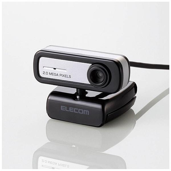 ELECOM USB CAMERA DRIVER FOR WINDOWS DOWNLOAD