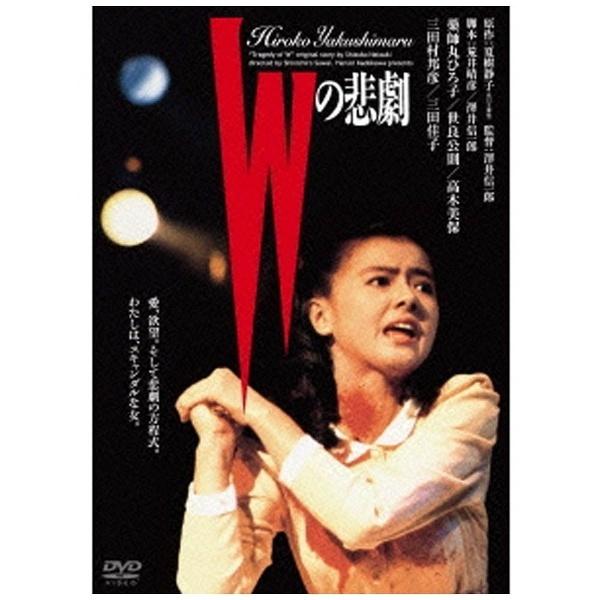 ビックカメラ.com | 角川映画 W...