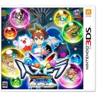 パズドラクロス 神の章【3DSゲームソフト】