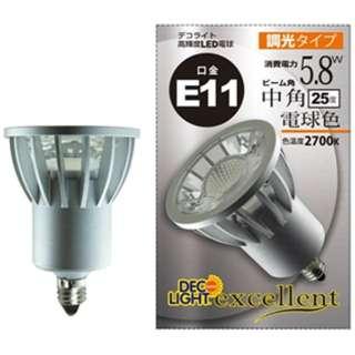 LDR6L-M-E11/27/D LED電球 ハロゲン代替 DECO Light LED SUPER excellent(デコライトLED・スーパーエクセレント) [E11 /電球色 /1個 /60W相当 /ハロゲン電球形]