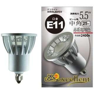 LDR6L-M-E11/24 LED電球 ハロゲン代替 DECO Light LED SUPER excellent(デコライトLED・スーパーエクセレント) [E11 /電球色 /1個 /60W相当 /ハロゲン電球形]
