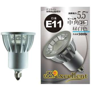 LDR6N-M-E11 LED電球 ハロゲン代替 DECO Light LED SUPER excellent(デコライトLED・スーパーエクセレント) [E11 /昼白色 /1個 /60W相当 /ハロゲン電球形]